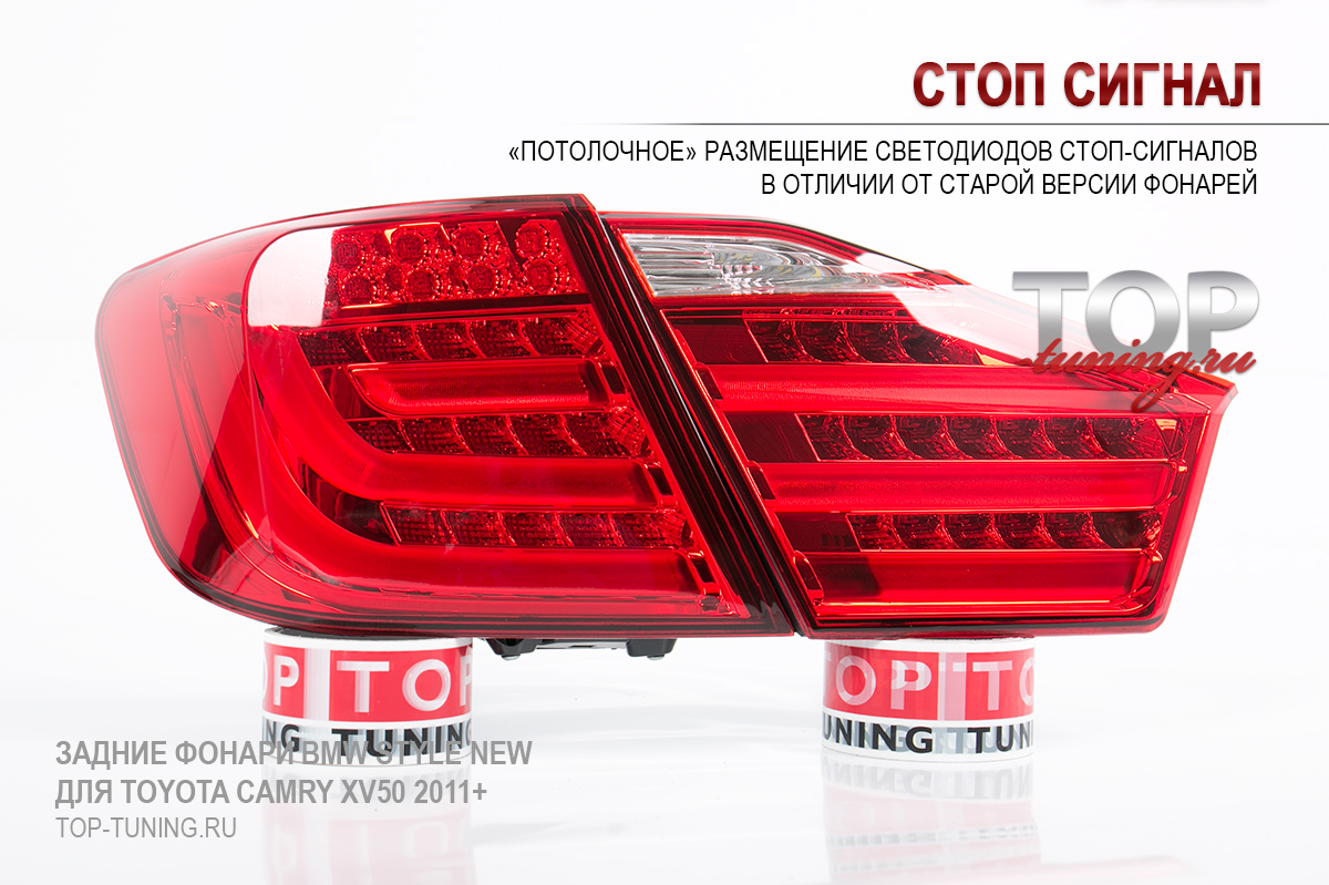 СТОП СИГНАЛЫ - 8633 Задние светодиодные фонари Epistar BMW F10 STYLE NEW