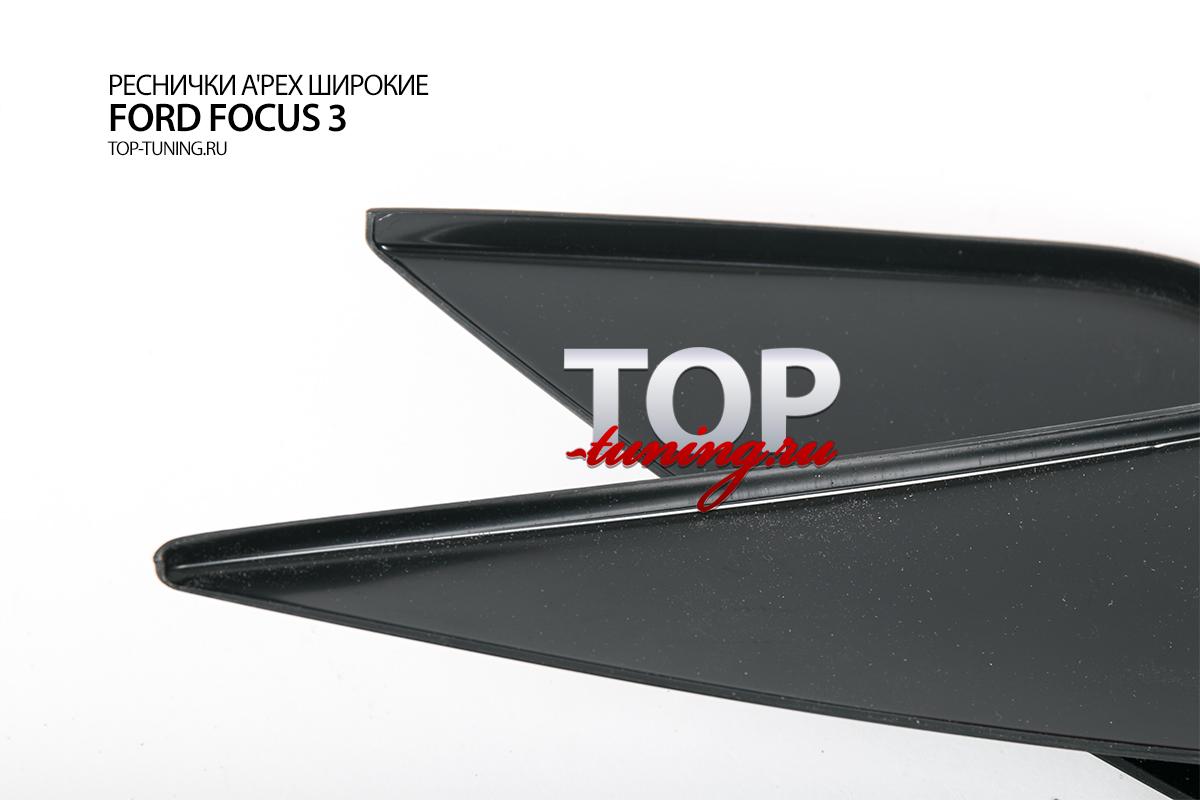 8649 Реснички Apex широкие на Ford Focus 3