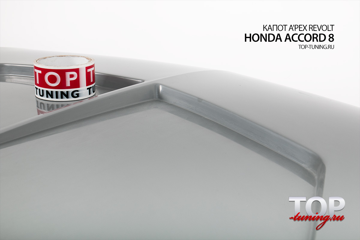 8652 Капот A'pex Revolt на Honda Accord 8