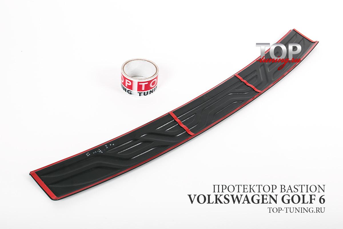 8655 Протектор заднего бампера Bastion на VW Golf 6