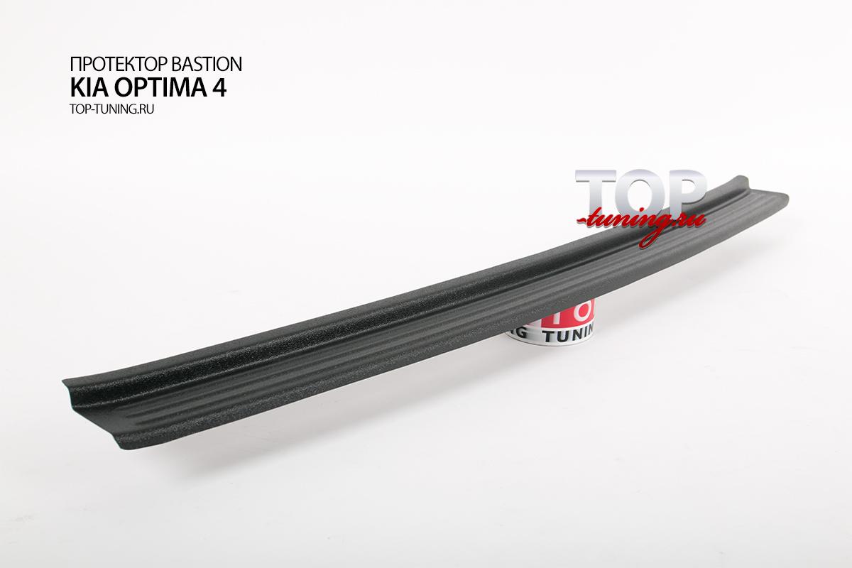 8661 Протектор заднего бампера Bastion на Kia Optima 4 (K5)