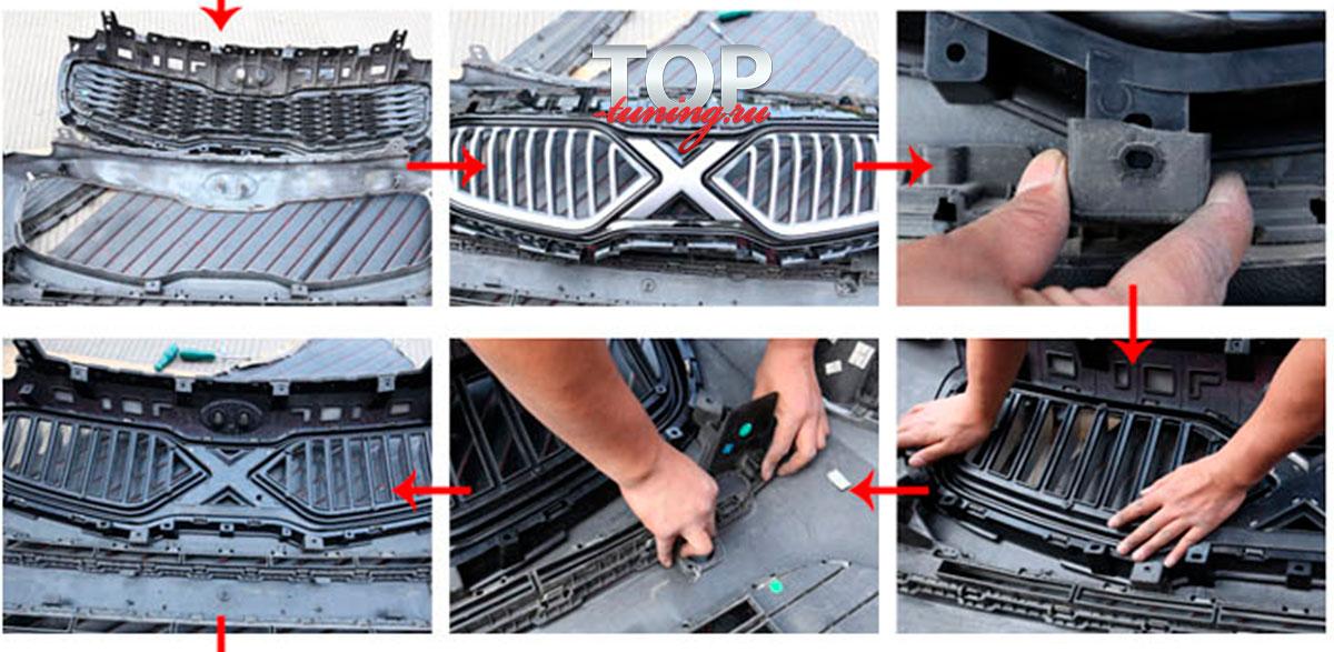 Инструкция - установка решетки радиатора X-CAR для KIA SPORTAGE 4 своими руками
