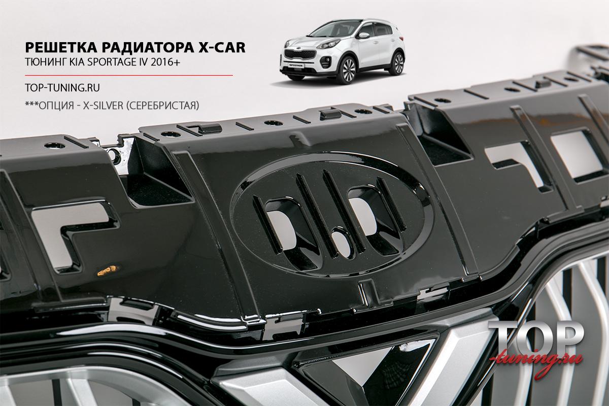 Фирменный пластик превосходного качества, высокая степень детализации и соответствие оригинальной геометрии автомобиля.
