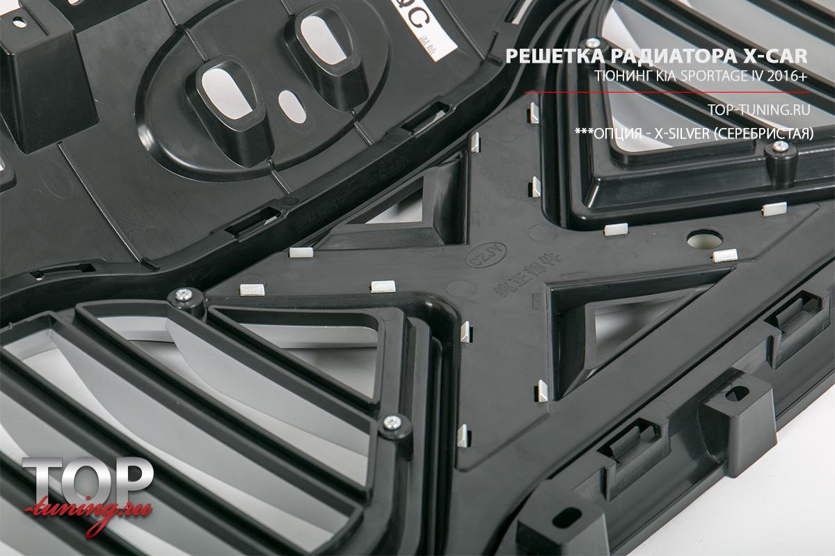 В конструкции решетки сохранены все необходимые пазы для фиксации детали в заводском переднем бампере Sportage 4, блок для установки штатной эмблемы KIA и отверстия для оригинальных пистонов и креплений.