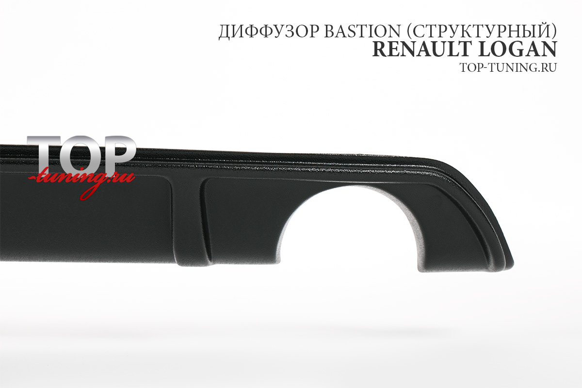 8674 Диффузор на задний бампер Bastion (ДОРЕСТАЙЛИНГ) на Renault Logan