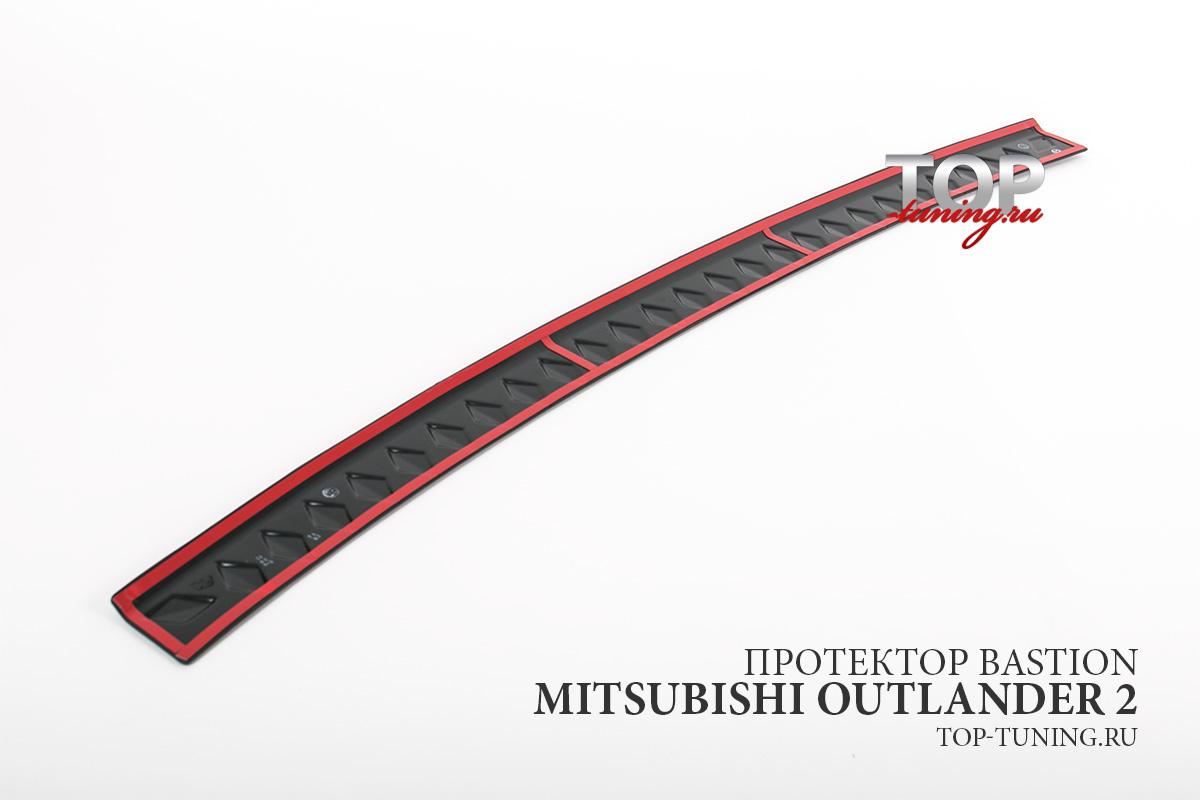 8676 Протектор на задний бампер Bastion на Mitsubishi Outlander 2