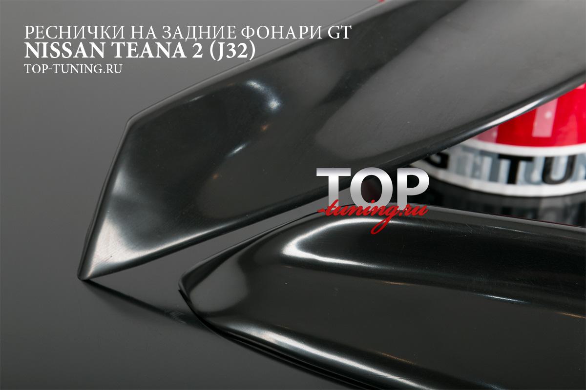 НАКЛАДКИ НА ЗАДНЮЮ ОПТИКУ - МОДЕЛЬ GT ТЮНИНГ НИССАН ТИАНА (J32, 2008 / 2014)
