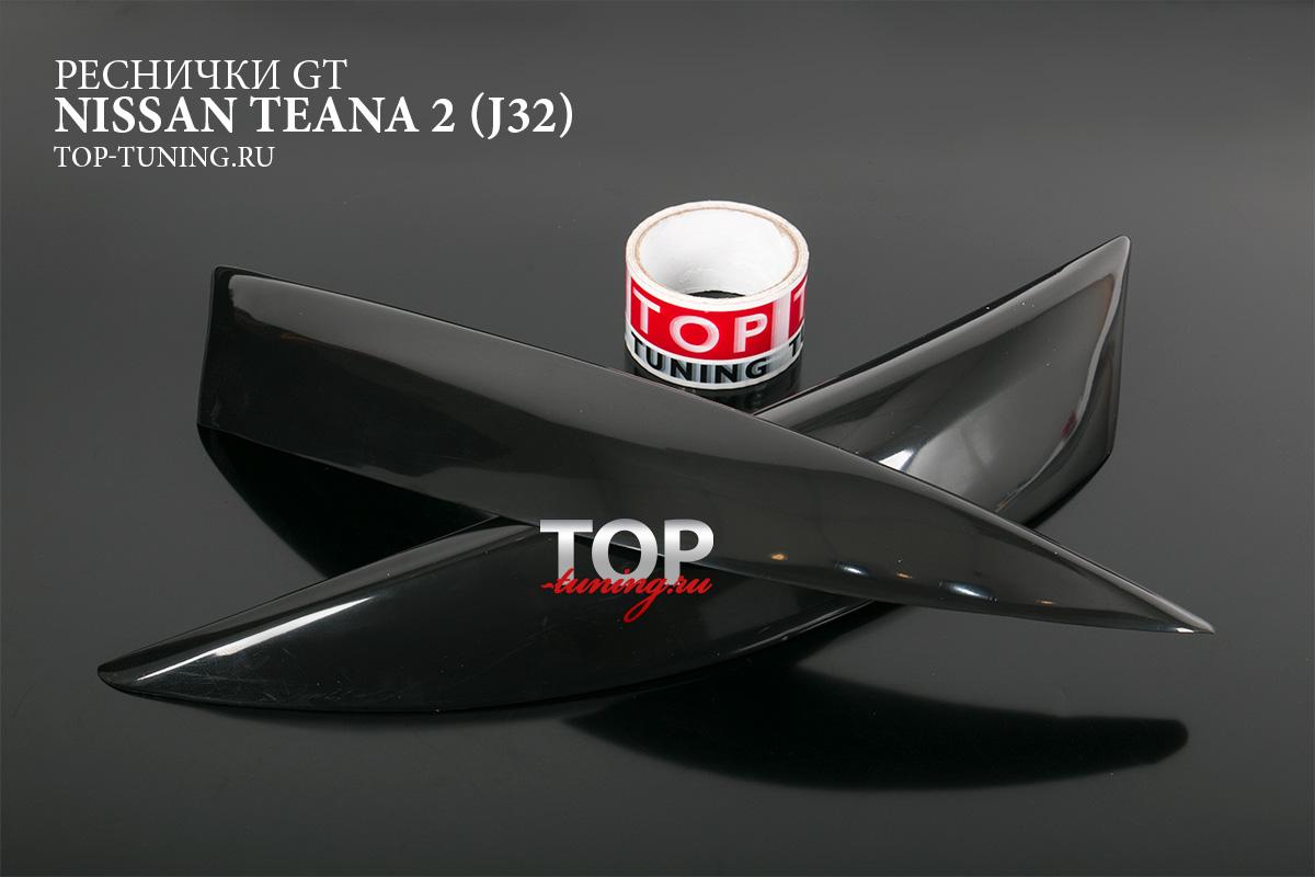 НАКЛАДКИ НА ПЕРЕДНЮЮ ОПТИКУ - МОДЕЛЬ GT ТЮНИНГ НИССАН ТЕАНА (J32, 2008 / 2014)