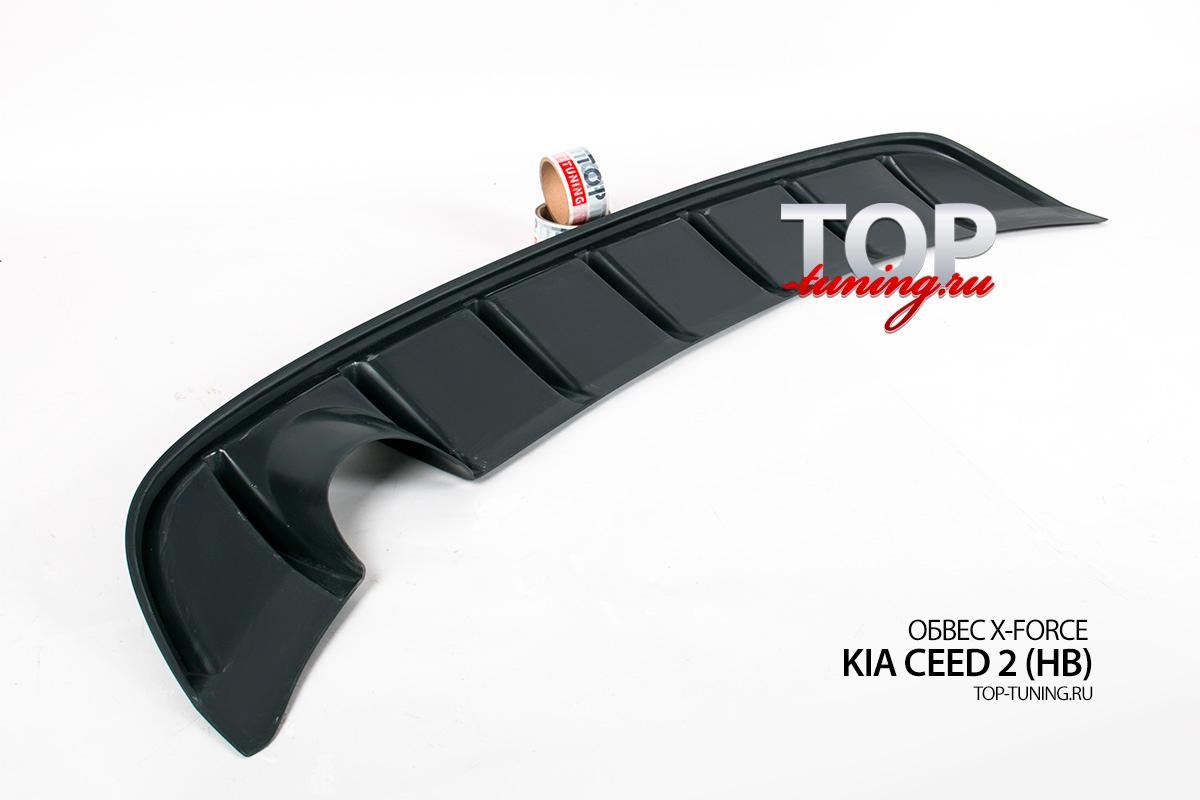8694 Обвес X-Force (HB, РЕСТАЙЛИНГ) на Kia Ceed 2