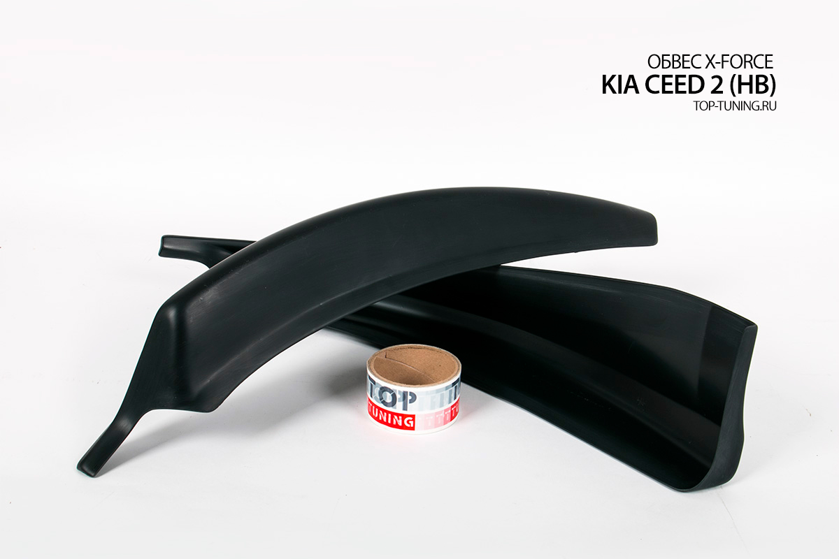 8695 Обвес X-Force (HB, ДОРЕСТАЙЛИНГ) на Kia Ceed 2