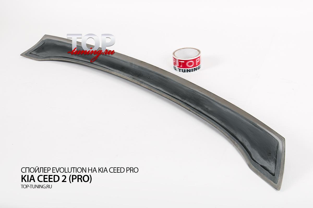 8699 Спойлер на крышку багажника Evolution на Kia Ceed Pro