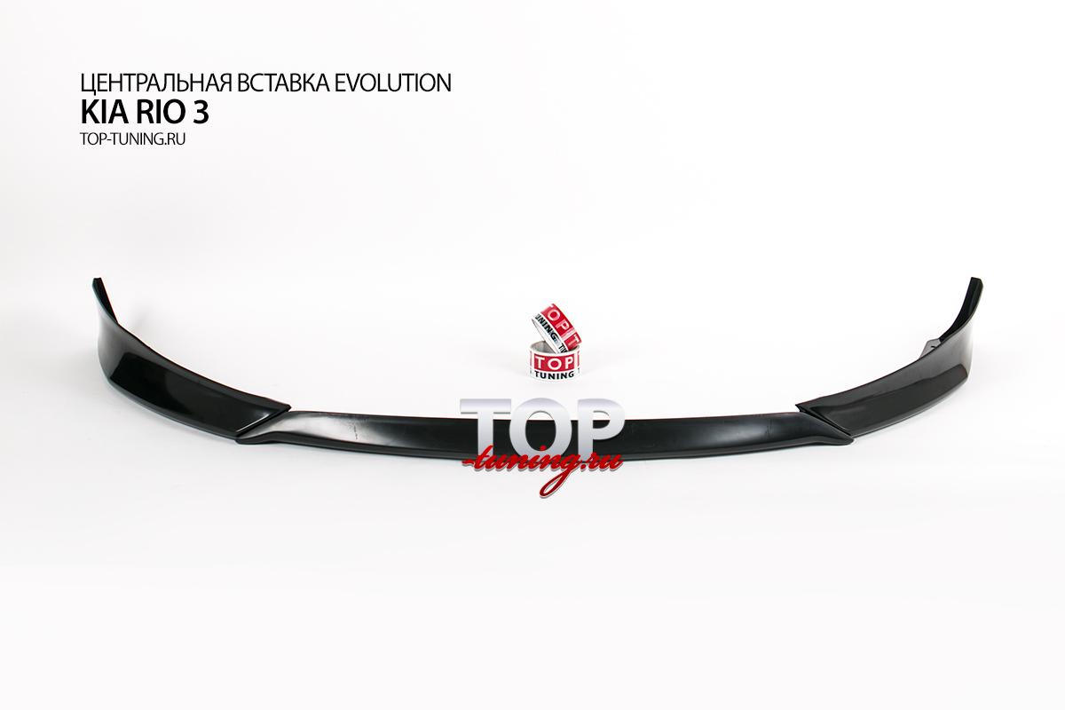 8702 Центральная вставка Evolution на Kia Ceed Pro