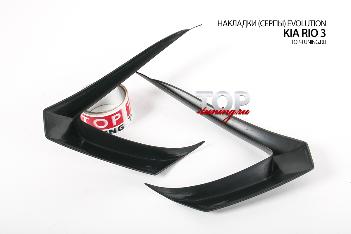 8703 Реснички на ПТФ Evolution на Kia Ceed Pro