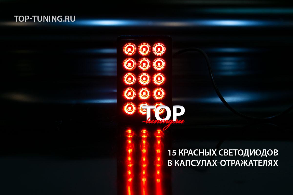 СВЕТОДИОДНЫЙ ТЮНИНГ СТОП СИГНАЛ - STAR TECHNIC F1 LED