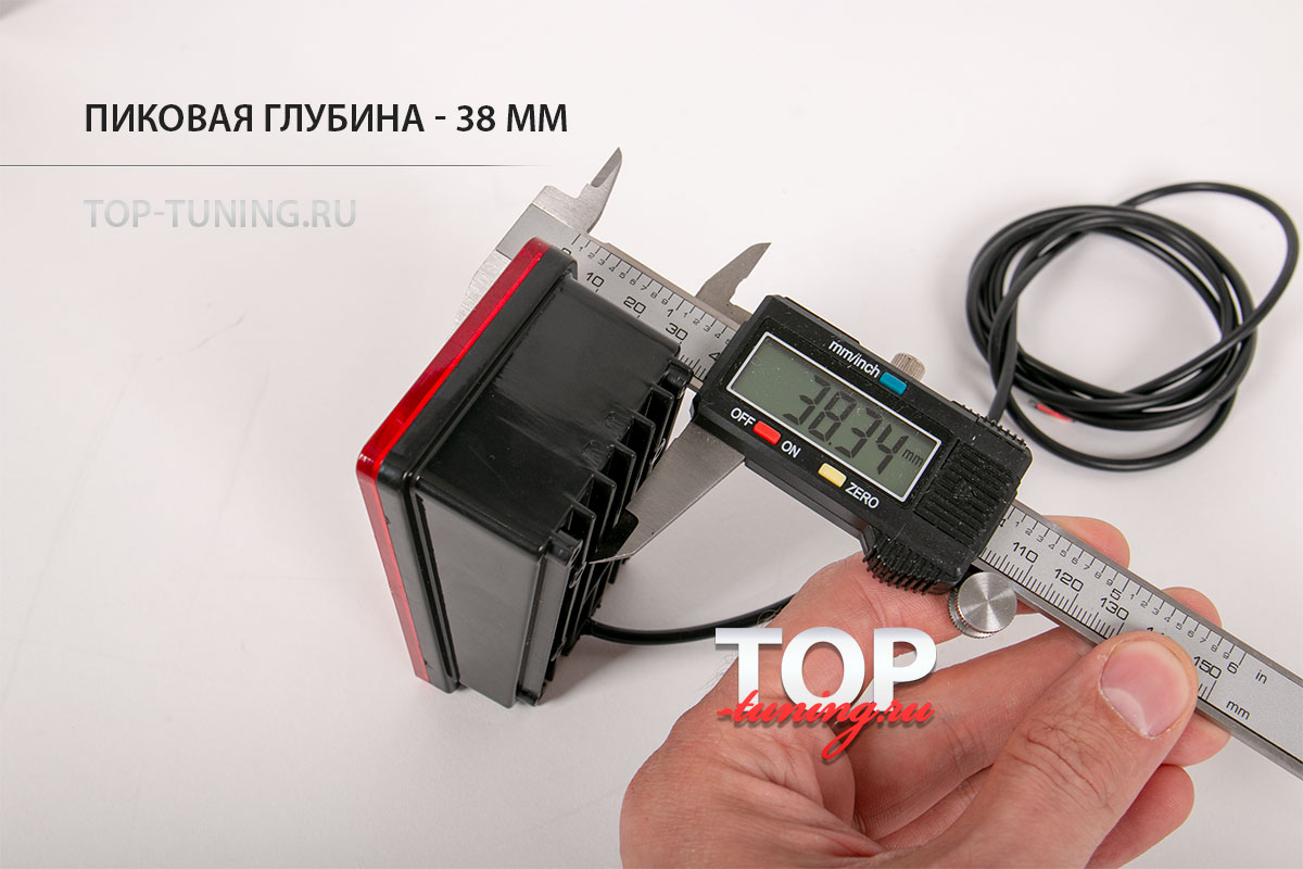 8706 Универсальный стоп сигнал Star Technik F1 Led