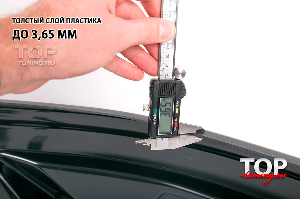 Толщина пластика до 3,65 мм