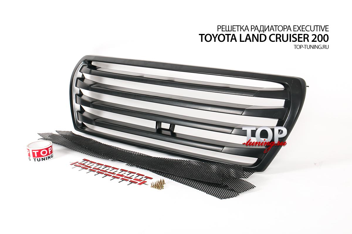 8712 Решетка радиатора Executive на Toyota Land Cruiser 200