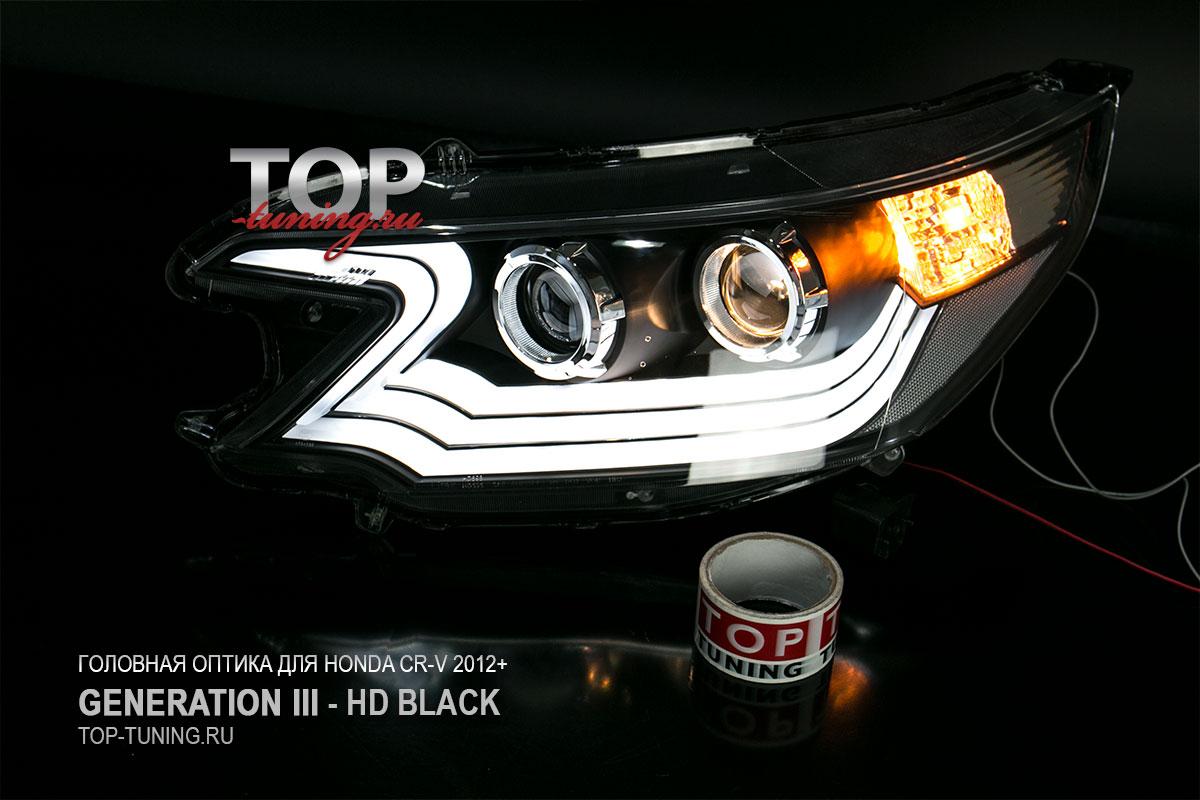 Черные 8718 Тюнинг фары HD Xenon Ready Bifocal на Honda CR-V