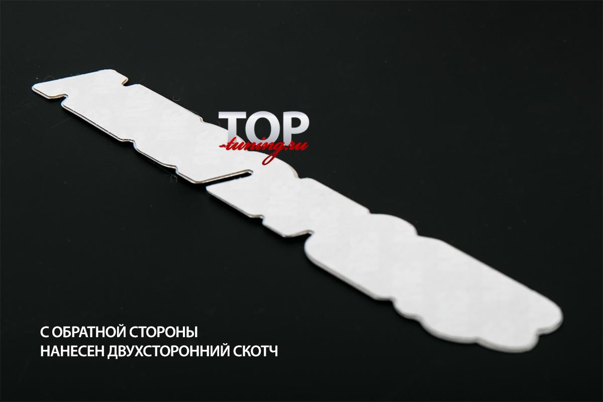 УНИВЕРСАЛЬНАЯ ЭМБЛЕМА МЮГЕН СТИЛЬ - РАЗМЕР 120 x 18 ММ.