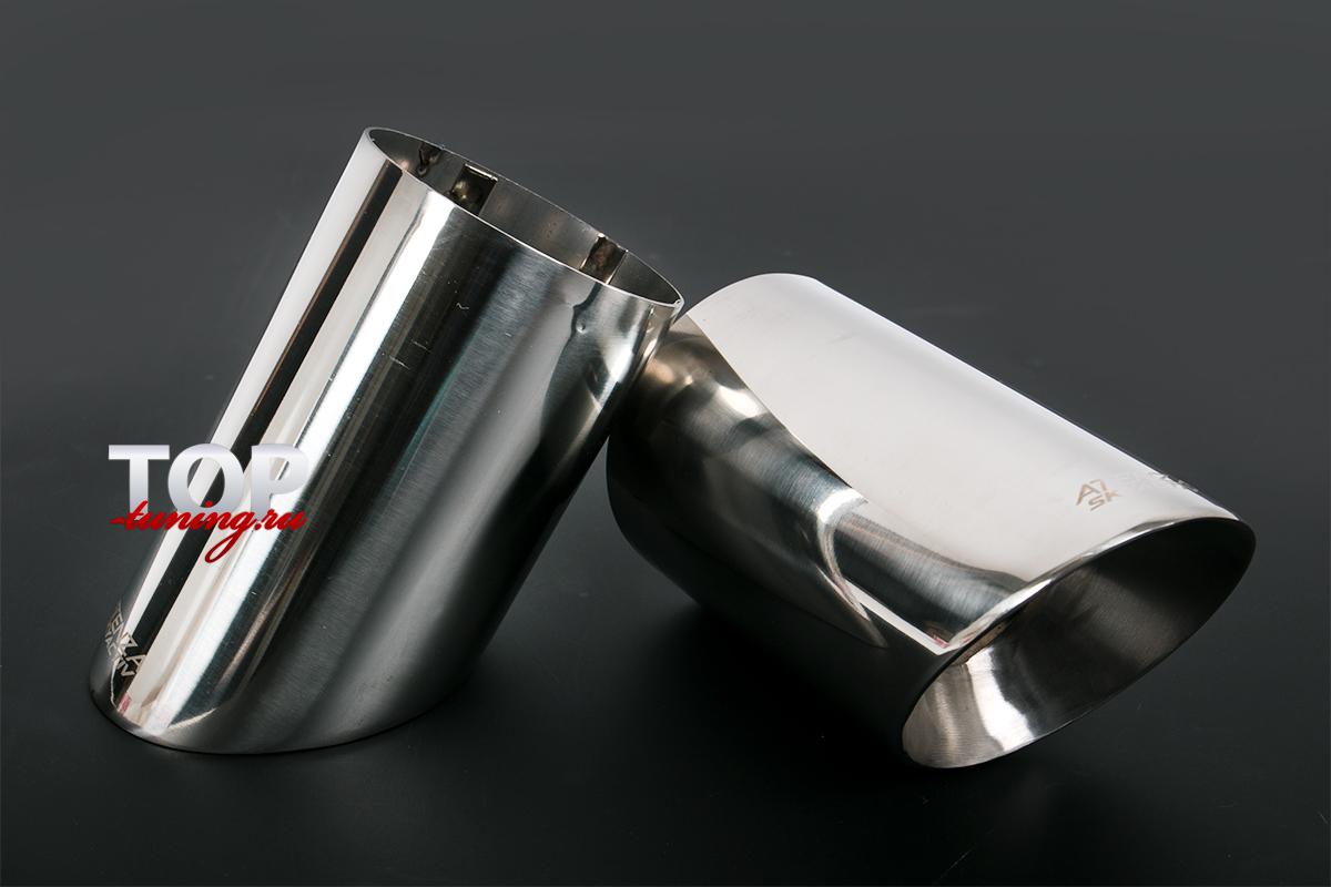 8720 Насадки на глушитель Skyactiv Platinum на Mazda 6 GJ