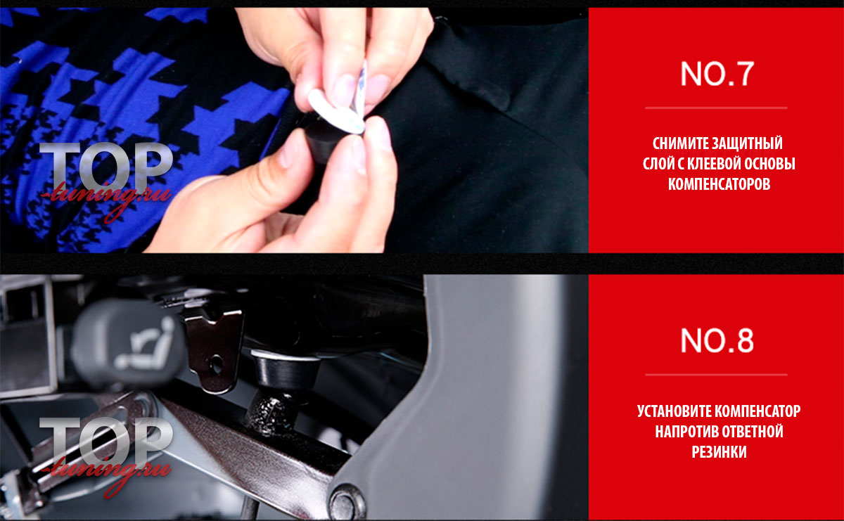 ИНСТРУКЦИЯ 8732 Система автоматического открытия багажника на Mazda 6 GJ