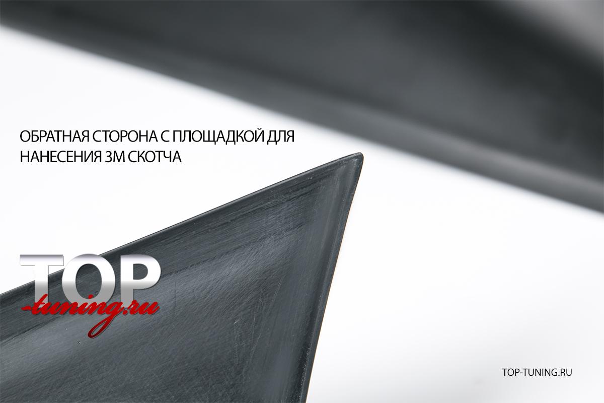 НАКЛАДКИ НА ЗАДНЮЮ ОПТИКУ EVOLUTION ТЮНИНГ КИА СИД ПРО GT (КУПЕ) 2012 - 2015