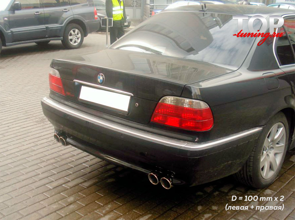 Примеры установки на BMW - 8776 Двойная насадка NEO 100, 90, 80 mm x2