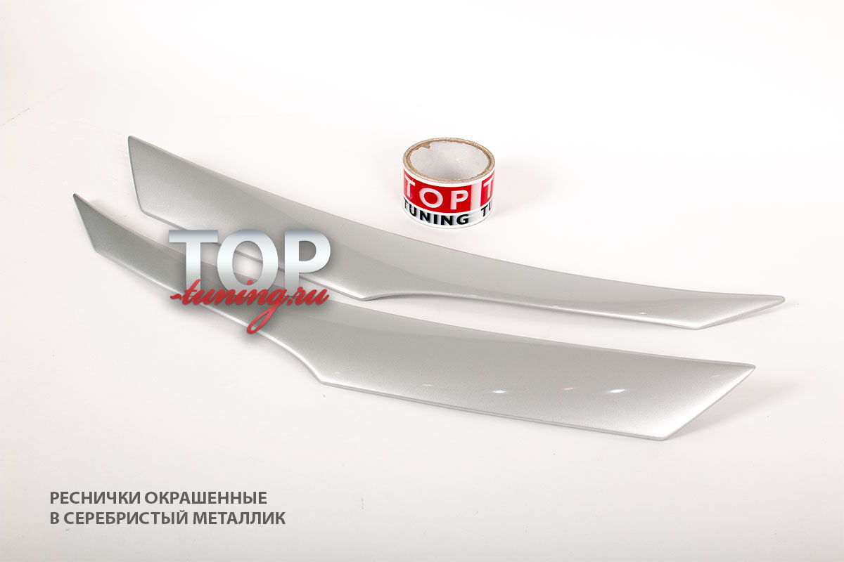 ТЮНИНГ ХЕНДАЙ IX35 (2010-2015) НАКЛАДКИ НА ПЕРЕДНИЕ ФАРЫ
