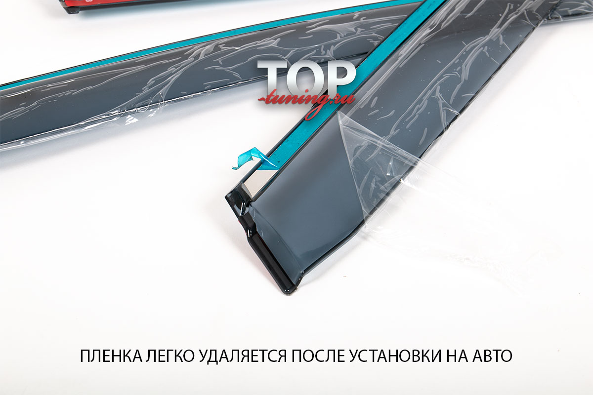 8815 Дефлекторы на окна 3D SHIELD на Mazda CX-7