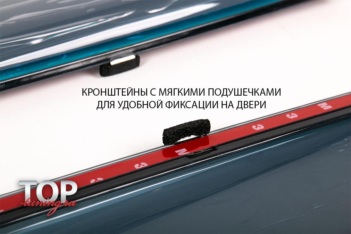 ТЮНИНГ МАЗДА СХ7 (2002-2010) 3D ДЕФЛЕКТОРЫ НА ДВЕРИ