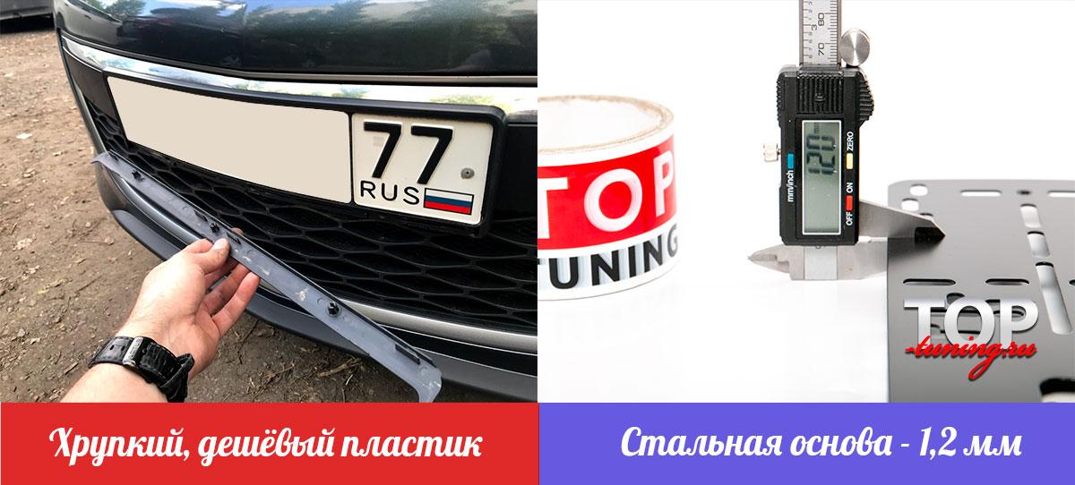 АНТИВАНДАЛЬНЫЕ РАМКИ ДЛЯ НОМЕРОВ - БЕЗ РЕКЛАМЫ