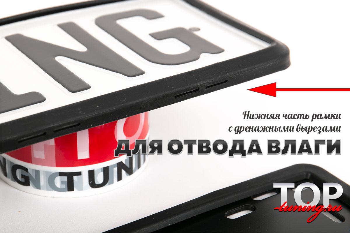 БЕЗ РЕКЛАМЫ БЕЛЫЙ ИЛИ ЧЕРНЫЙ ЦВЕТ / КОМПЛЕКТ - 2 ШТ / С НЕСКРУЧИВАЕМЫМИ КРЕПЛЕНИЯМИ