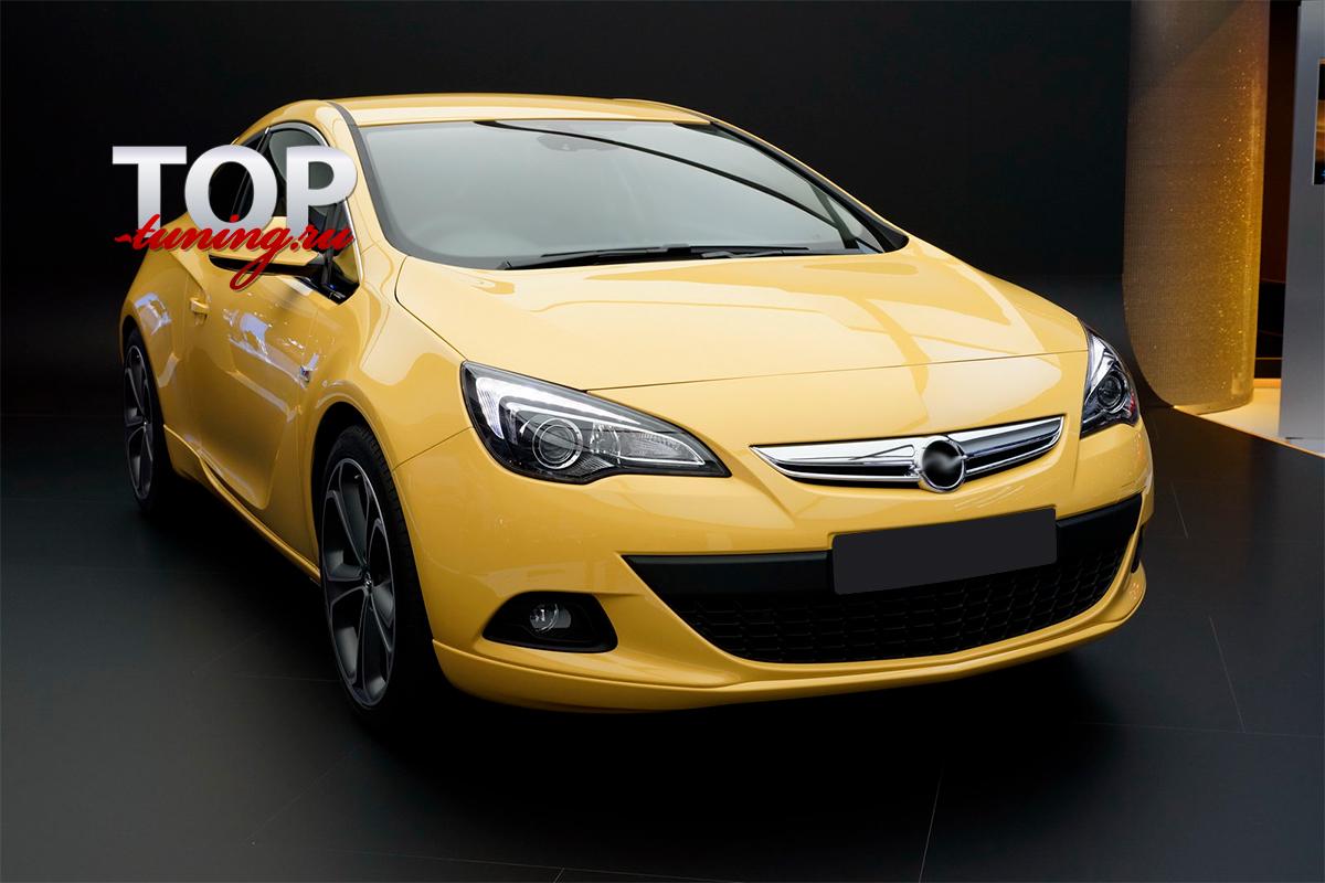 8879 Юбка на передний бампер OPC-Line на Opel Astra J Транслит: yubka_na_peredniy_bamper_opc_line_opel_astra_j