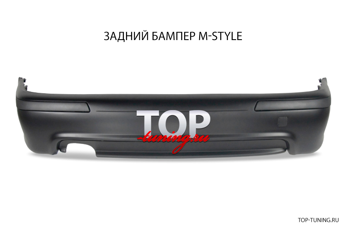 8930 Обвес M-Style на BMW 5 E39