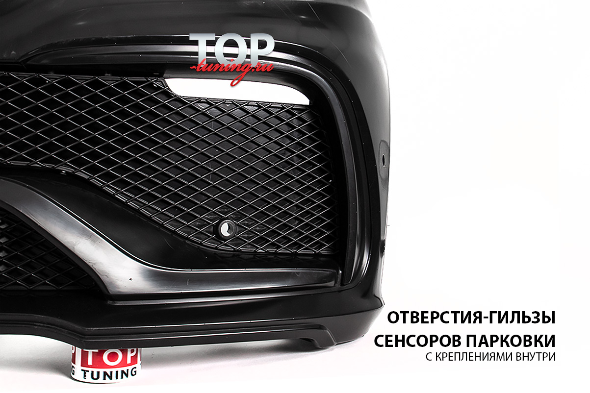 8964 Передний бампер - Тюнинг Mercedes ML 166