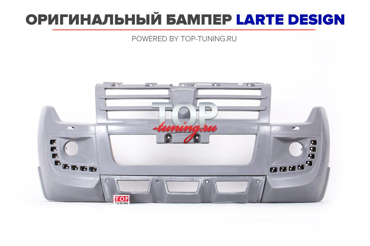 ТЮНИНГ МИТСУБИСИ ПАДЖЕРО 4 (2006-2011 / 2011-2014 / 2014-н.в.)