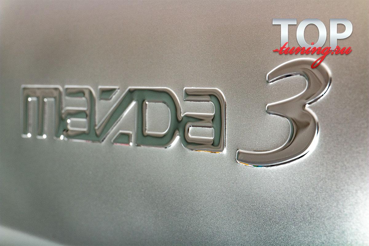 Протектор заднего бампера на Mazda 3