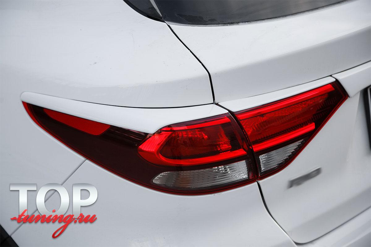 Реснички на задние фонари X-Line Advance на Kia Rio 4