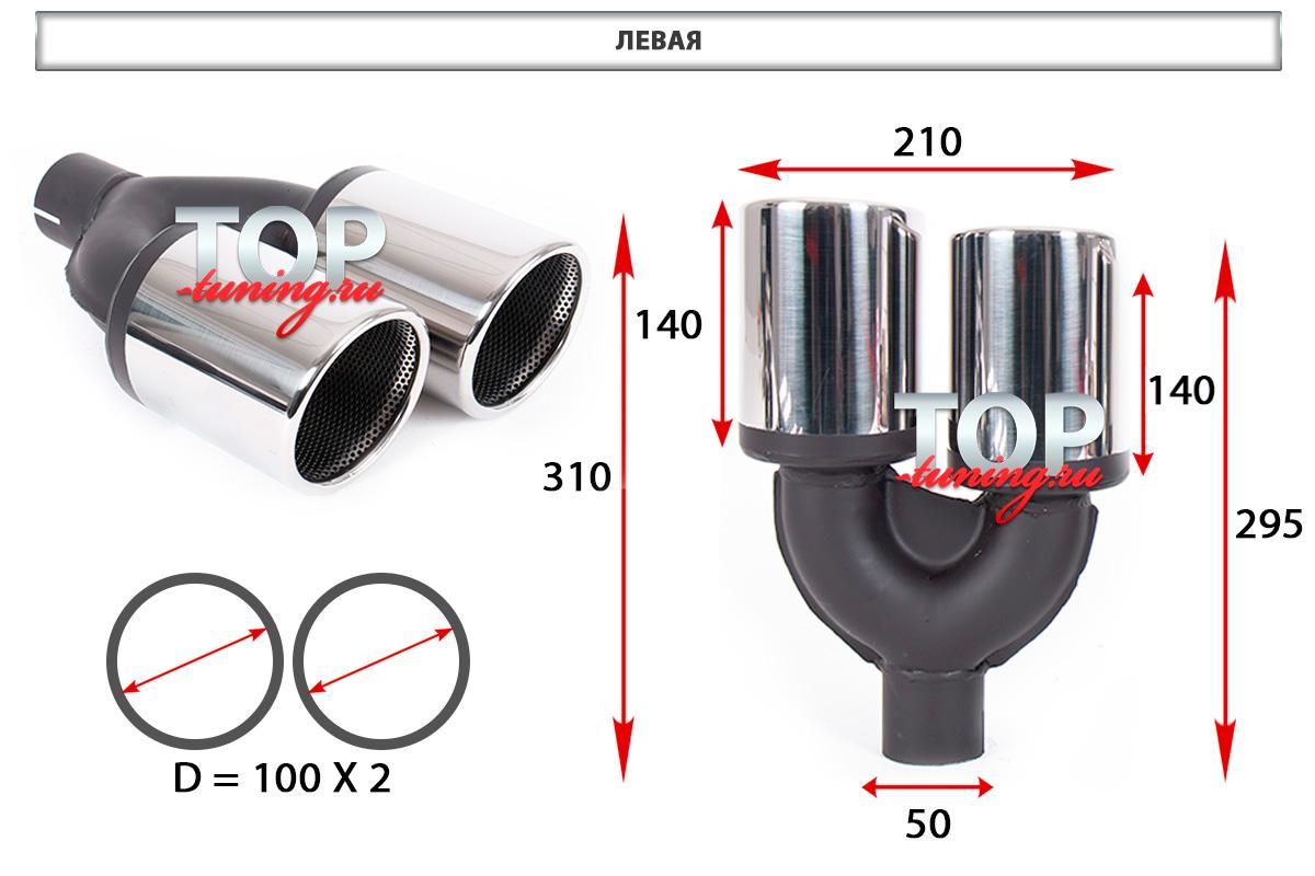 9037 Двойная насадка MAGNUM Premium 100, 90, 80 mm x2