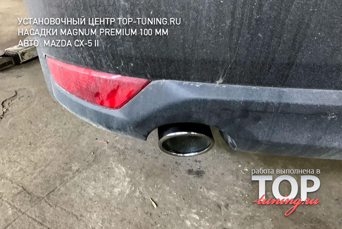 MAGNUM PREMIUM 100 мм - ТОП ТЮНИНГ