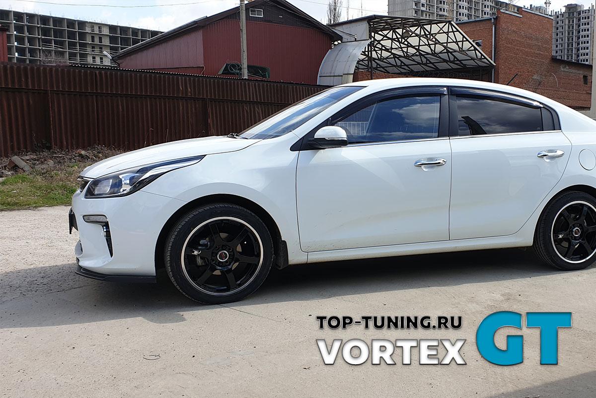 ТЮНИНГ КИА РИО 4 (2017+) VORTEX GT - ЭЛЕРОН ПЕРЕДНЕГО БАМПЕРА