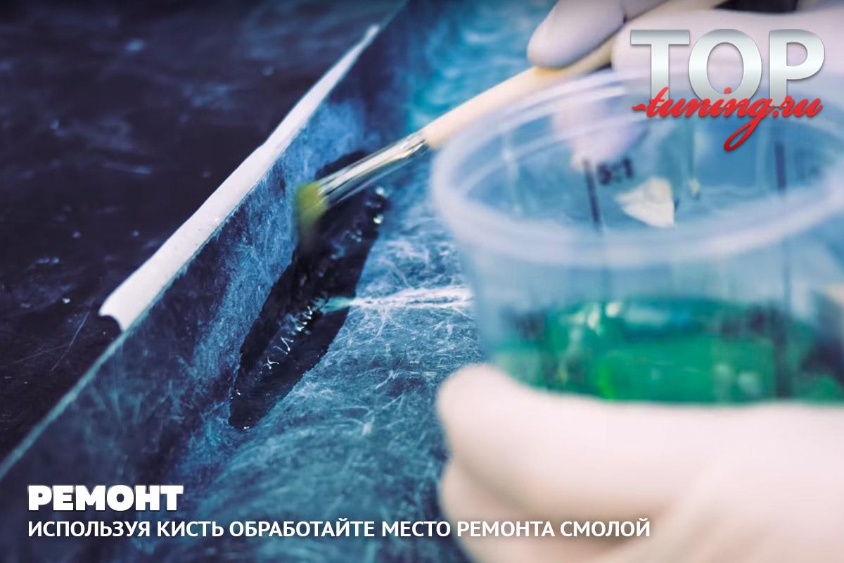 Инструкция по ремонту бампера из стекловолокна - ремонт стеклопластика своими руками