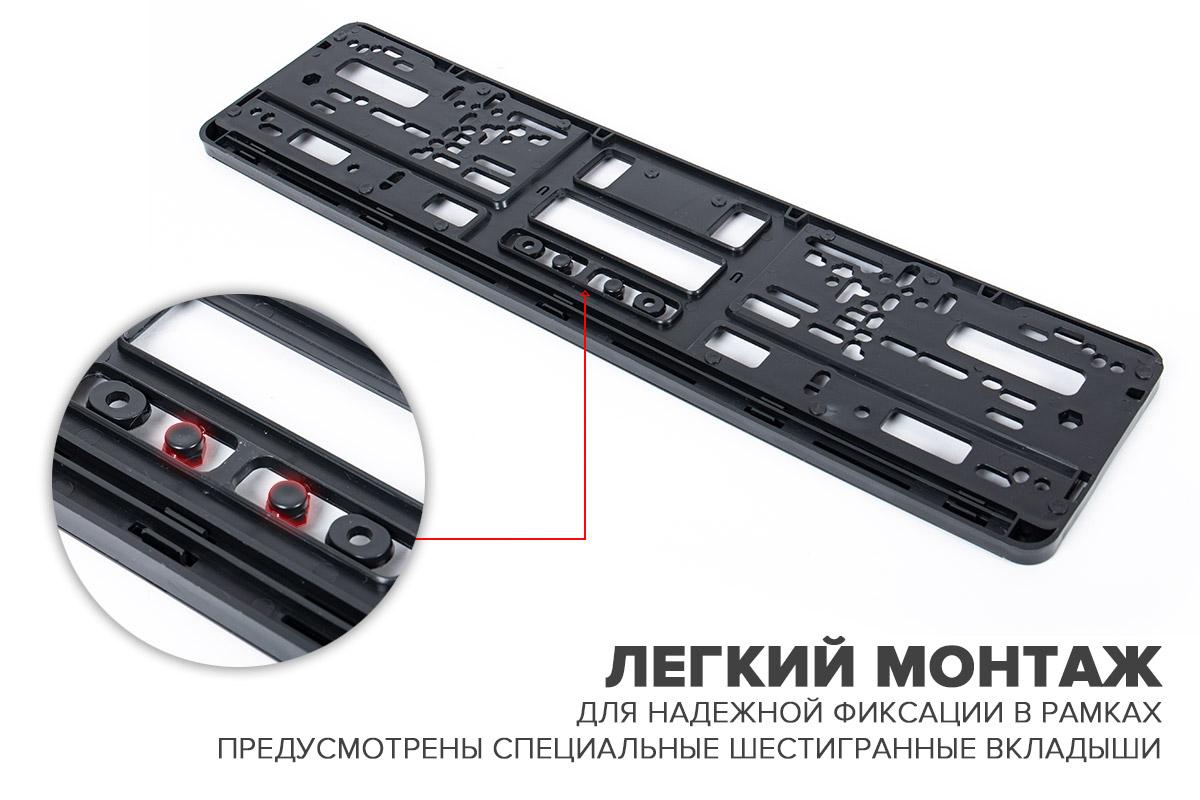 9116 Номерные рамки Top-Tuning