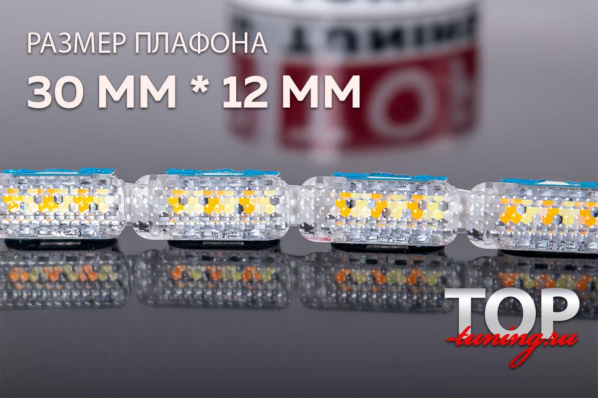 Размер модуля 30*12 мм
