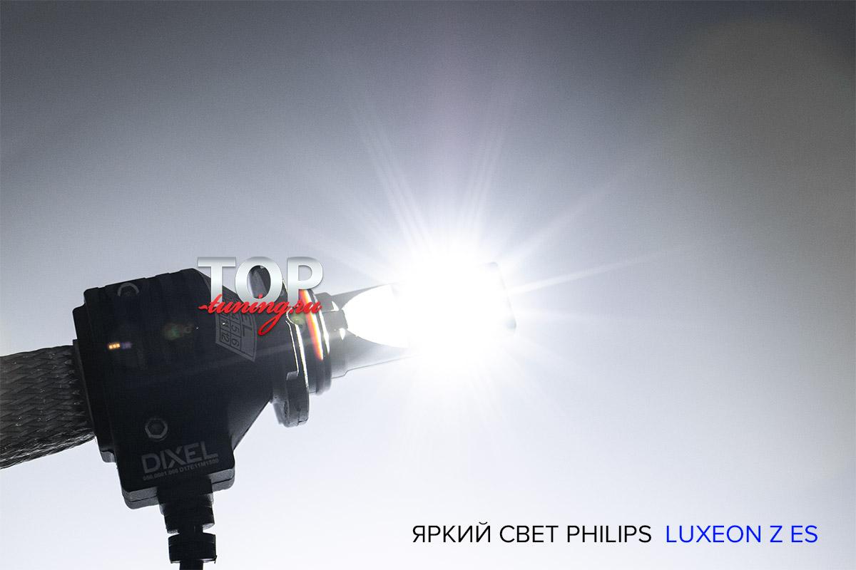 СВЕТОДИОДНЫЕ ЛАМПЫ ДИКСЕЛЬ Г6 2900 Lm (5000K)