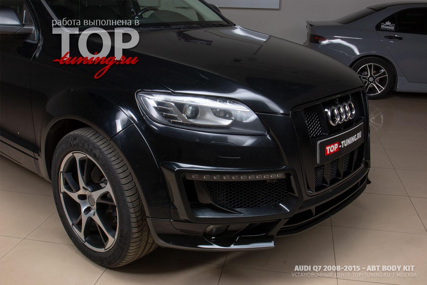 9365 Молдинги ДХО ABT на Audi Q7