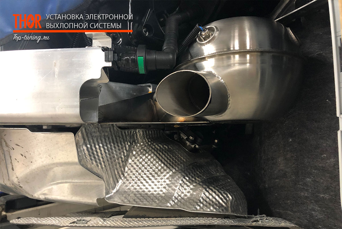 9385 Электронный усилитель звука двигателя на BMW i8