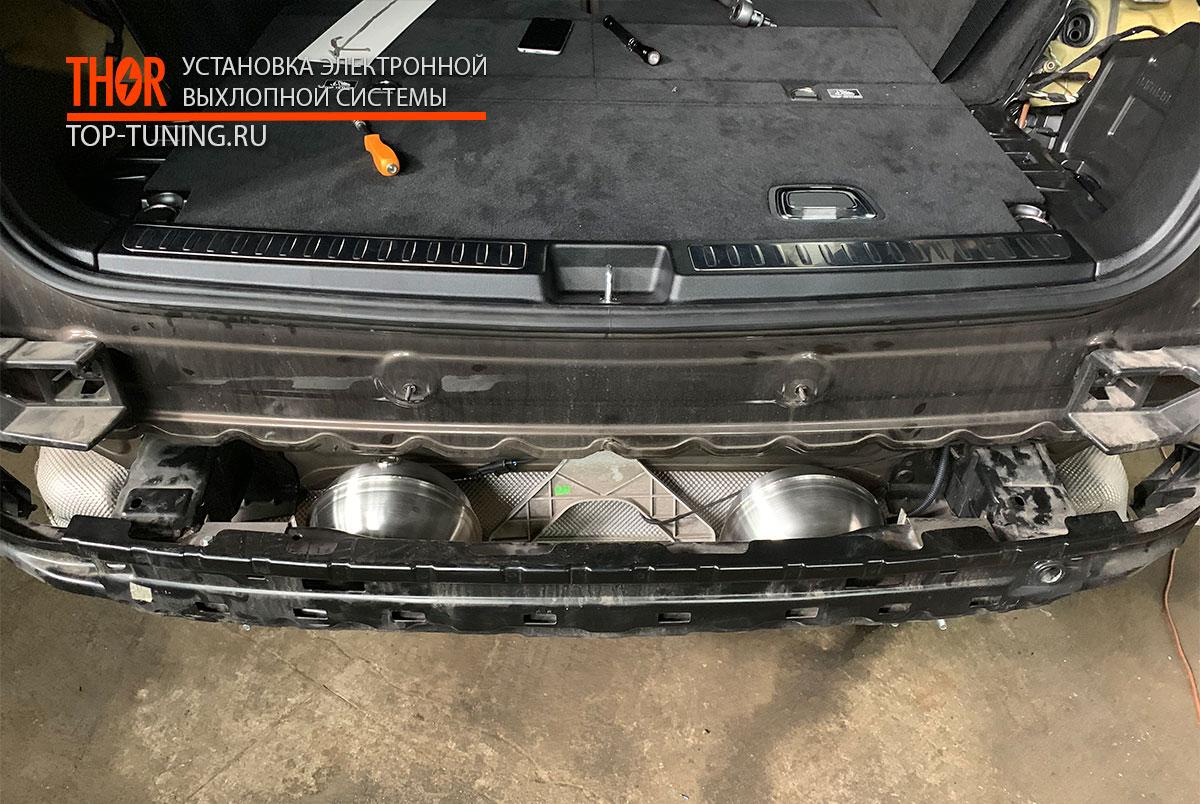 9386 Электронная выхлопная система THOR на Mercedes GL-Class X166