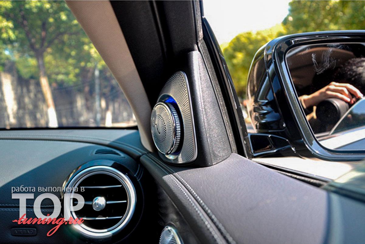 9622 3D твитеры в двери с Ambient подсветкой для Mercedes E-class W213