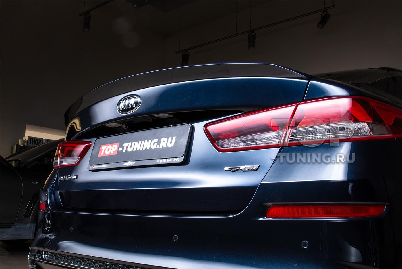 9623 Спойлер Advance на Kia Optima 4 окрашенный в цвет кузова
